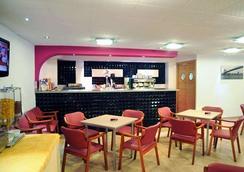 Hotel Sercotel Familia Conde - อูเอลบา - บาร์