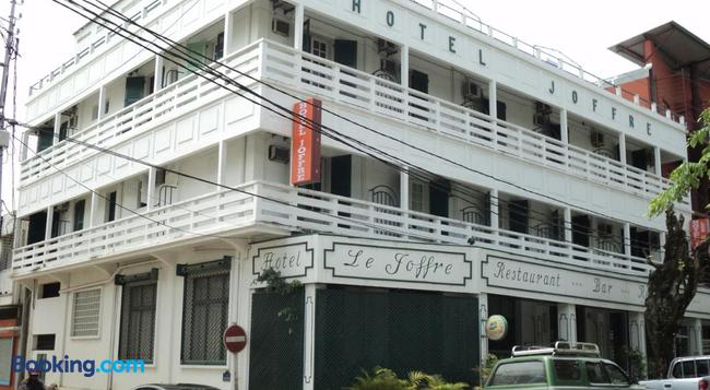 Hotel Joffre - Toamasina - Building