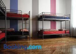 Westend Hostel - บูดาเปสต์ - ห้องนอน