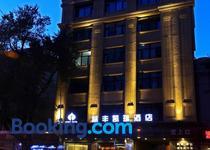 Kai Rui Hotel