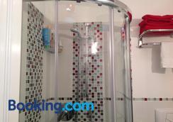 Antica Dimora - กายารี่ - ห้องน้ำ
