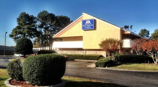 Americas Best Value Inn & Suites - Little Rock - Building