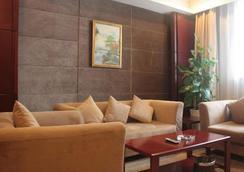 Changsha Xiangrong Hotel - ฉางชา - ล็อบบี้