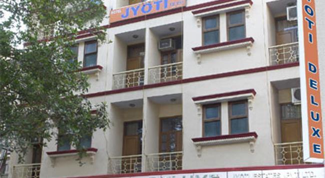 Hotel Jyoti Deluxe - New Delhi - Building