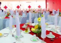 Hotel Aitue - เตมูโก - ห้องประชุม