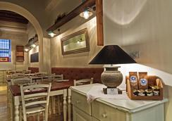 Hotel Le Clarisse al Pantheon - โรม - ร้านอาหาร