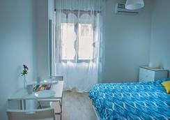 Chez Moi! - โรม - ห้องนอน