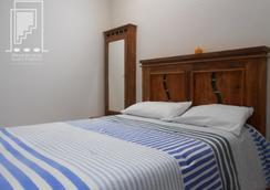 Residencia San Pablo - ซานติอาโก เด เควเรตาโร - ห้องนอน