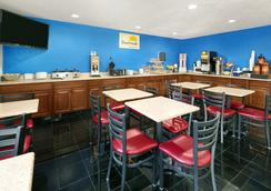 Days Inn and Suites Green Bay WI. - กรีนเบย์ - ร้านอาหาร