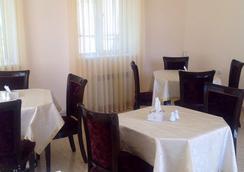 Comfort House Hotel - เยเรวาน - ร้านอาหาร