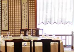 New Seaview International Hotel - ต้าเหลียน - ร้านอาหาร