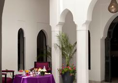Riad D'Ari - มาราเกช - ร้านอาหาร