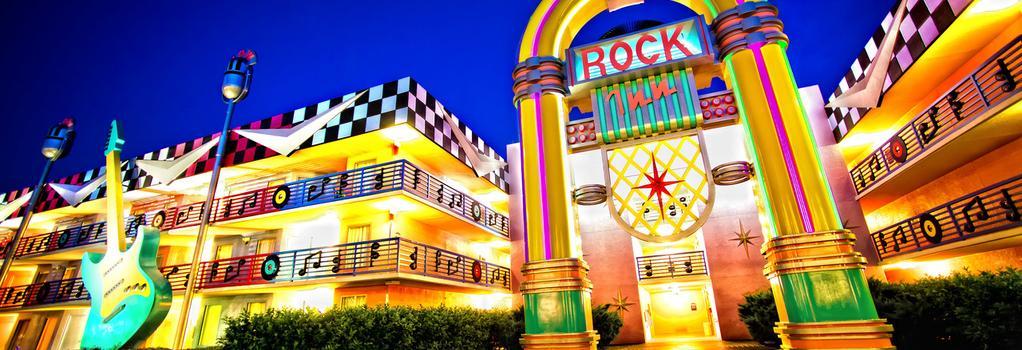 Disney's All-Star Music Resort - Lake Buena Vista - Building