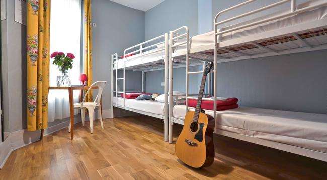 Arty Paris - Hostel - Paris - Bedroom