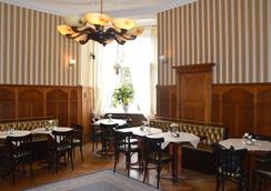 Hotel Pension Bella - เบอร์ลิน - ร้านอาหาร