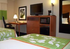 Fairfield Inn and Suites by Marriott Salt Lake City Airport - ซอลต์เลกซิตี้ - ห้องนอน