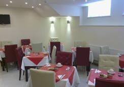 Regency Hotel Parkside - ลอนดอน - ร้านอาหาร