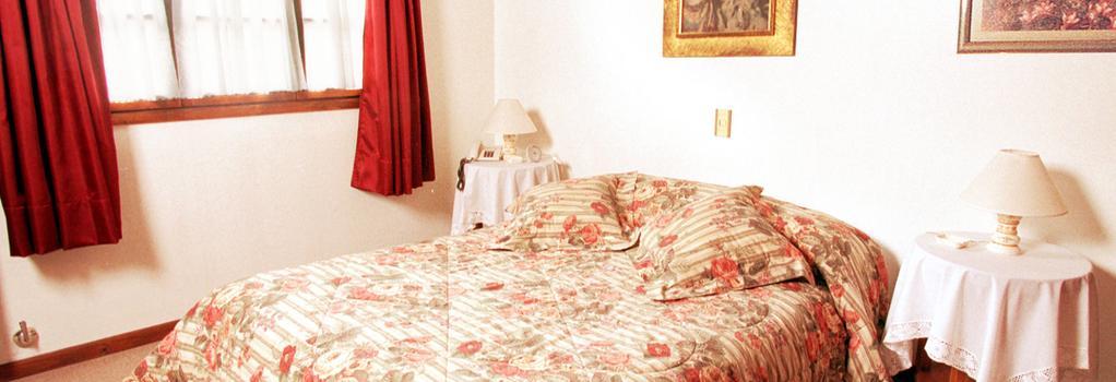 Cabañas Arco Iris - San Martin de los Andes - Bedroom