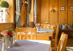 Hotel Obermaier - มิวนิค - ร้านอาหาร