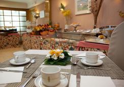 Hotel Gran Versalles - มาดริด - ร้านอาหาร
