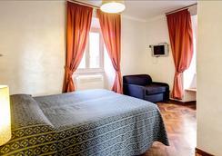 Hotel Sallustio - โรม - ห้องนอน