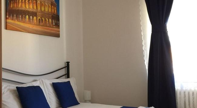 The 7th Floor In Rome - Rome - Bedroom