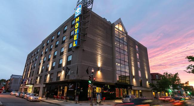 Best Western PLUS City Centre/Centre-Ville - Québec City - Building