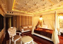 Deluxe Golden Horn Sultanahmet Hotel - อิสตันบูล - ห้องนอน