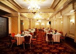 Deluxe Golden Horn Sultanahmet Hotel - อิสตันบูล - ร้านอาหาร