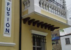 La Playa Hostel - โบโกตา - วิวภายนอก
