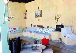 Casa Torices Real - คาร์ตาจีน่า - ห้องนั่งเล่น