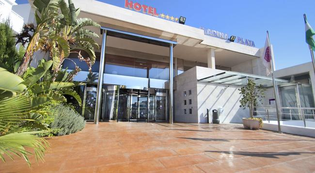 Hotel Servigroup Marina Playa - Mojacar - Building