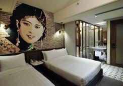 Hong Kong Kings Hotel - ฮ่องกง - ห้องนอน