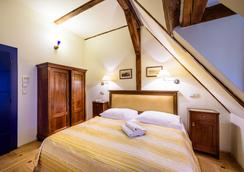 Hotel Elite - ปราก - ห้องนอน