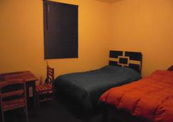 Antis Hostel Cusco - ซัสโก - ห้องนอน