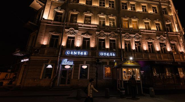 Center Hotel - Saint Petersburg - Building