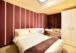 Harbour Ville Hotel - สิงคโปร์ - ห้องนอน