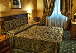 Hotel Cilicia - โรม - ห้องนอน
