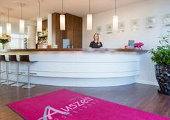 Auszeit Hotel Düsseldorf - Partner of Sorat Hotels - ดีสเซลดอร์ฟ - ล็อบบี้