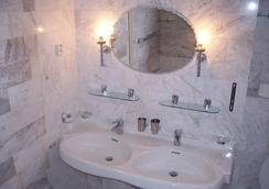 Pension Edvin - ปราก - ห้องน้ำ