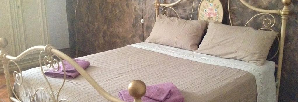 Bed And Breakfast al Cucherle - Trieste - Bedroom