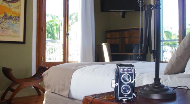Hôtel des Palmistes - Cayenne - Bedroom