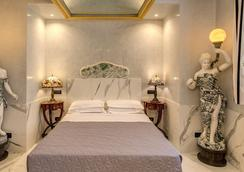 Aurelius Art Gallery Hotel - โรม - ห้องนอน