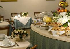Aberdeen - โรม - ห้องอาหาร