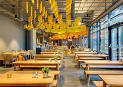 Meininger Hotel Amsterdam City West - อัมสเตอร์ดัม - ร้านอาหาร
