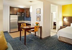 Residence Inn by Marriott Boston Back Bay Fenway - บอสตัน - ห้องนอน