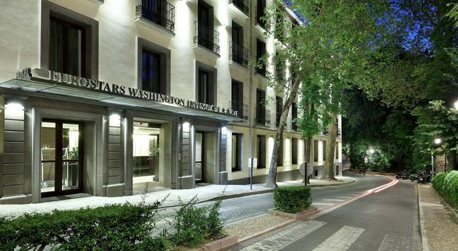 Eurostars Washington Irving - Granada - Building