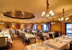 Hotel Regent - มิวนิค - ร้านอาหาร