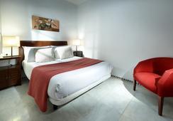 Apartamentos Patios De Alcantara - คอร์โดบา - ห้องนอน