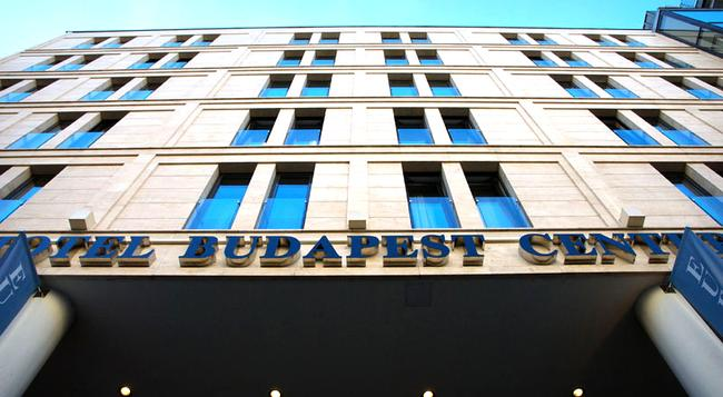 Eurostars Budapest Center - Budapest - Building